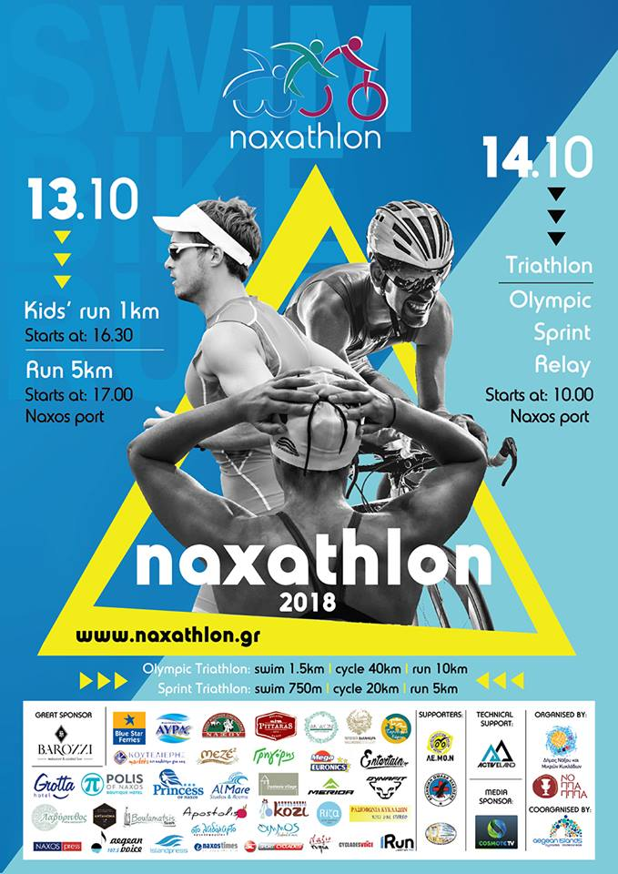11th Naxathlon 2018: The adventure begins!