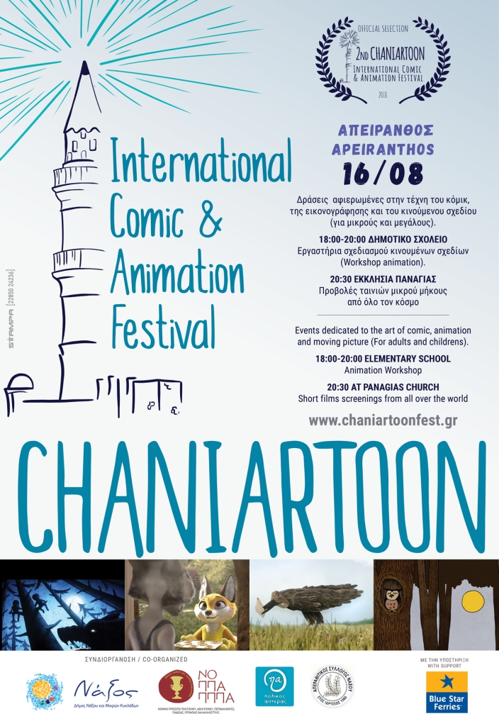 Chianiartoon – International Comic & Animation Festival