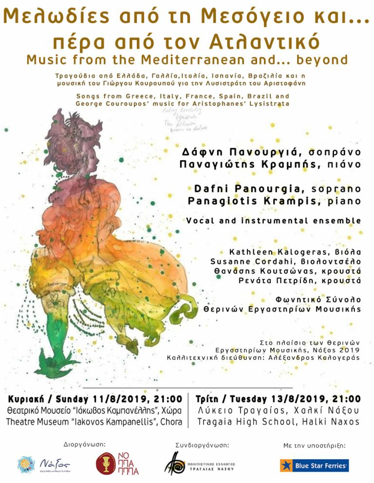Melodies from the Mediterranean…and beyond