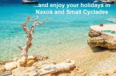 Συμβουλές ασφαλείας για επισκέπτες στη Νάξο και τις Μικρές Κυκλάδες