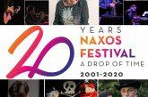 Φεστιβάλ Νάξου 2020 - 20 ΧΡΟΝΙΑ ΦΕΣΤΙΒΑΛ ΝΑΞΟΥ
