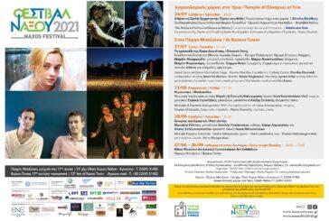 21st Naxos Festival