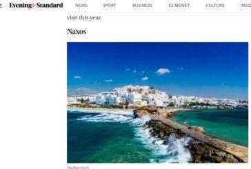 Η Νάξος αποσπά διεθνείς πρωτιές σε κορυφαία Μέσα Ενημέρωσης!