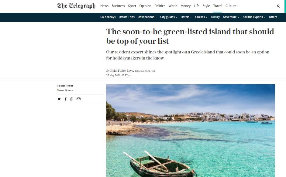 Κορυφαίο Ελληνικό νησί για φέτος η Νάξος, σύμφωνα με τη Daily Telegraph!