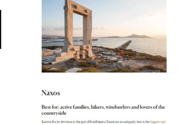 Διεθνείς διακρίσεις για Νάξο και Μικρές Κυκλάδες με πρωτοβουλίες του Δήμου!