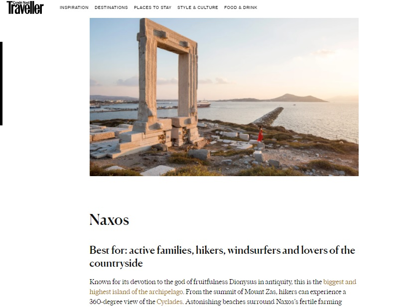 International distinctions for Naxos and Small Cyclades at the initiative of the Municipality!